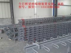 大量供应桥梁伸缩缝C80型成品报价在线购买