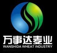 Wanshida Wheat CO.LTD