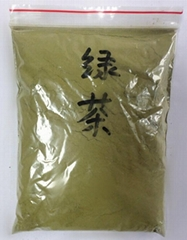 Green Tea Powder Green T