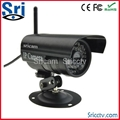 Sricam outdoor waterproof ip camera