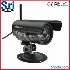 Sricam outdoor waterproof ip camera network surveillance ip camera