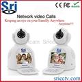 CCTV Wireless network video camera P2P