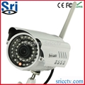 720P bullet ip camera Wireless Outdoor