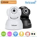 Sricam Alarm camera Night Vision 1.0 Megapixel onvif Security IP Camera