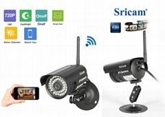Wifi Camera System home P2P Waterproof outdoor Surveillance camera NVR Kits wifi