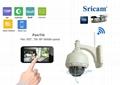 Sricam outdoor PTZ Dome network camera