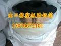橡塑保温材料 2