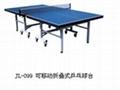哈爾濱乒乓球台 1