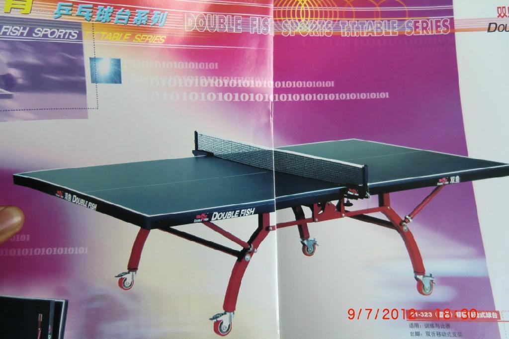 哈爾濱乒乓球台 3