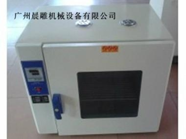 低温黄豆大米烤箱 1
