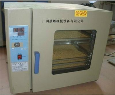 低温黄豆大米烤箱 4