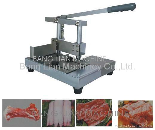 manual chop cutter