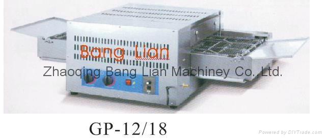 Gas Conveyor Pizza Oven