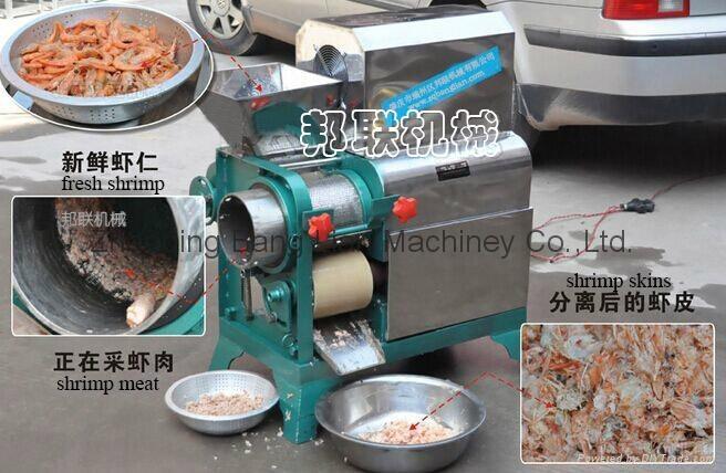 虾肉采取机