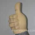 latex good finger mask