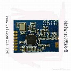 A7139无线低功耗模块