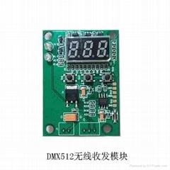 Zigbee無線DMX512收發模塊