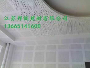 石膏硅酸钙穿孔吸音板 4
