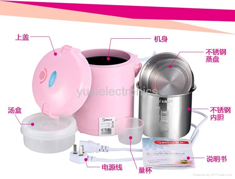 2013 Newest Hot Sale Mini Electric Rice Cooker 5