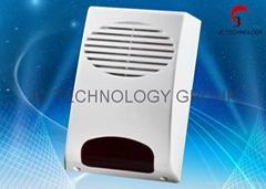 Wireless Outdoor Siren&Strobe(JC-108WS)