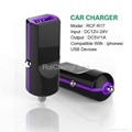 colorful new design 1a mini car battery charger for mobile phone