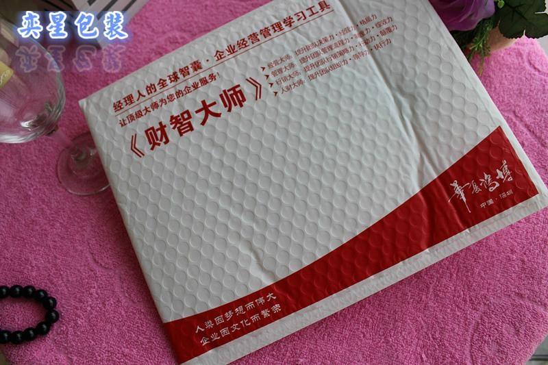 珠光膜气泡袋 2