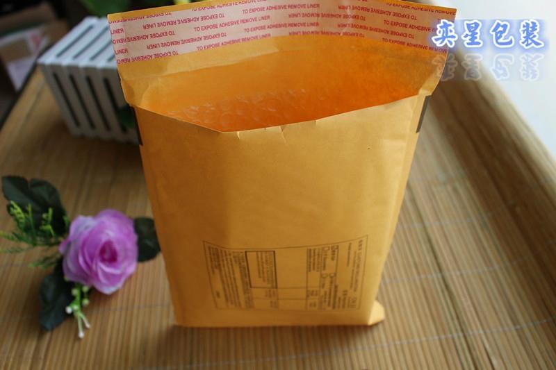 牛皮纸气泡袋 1