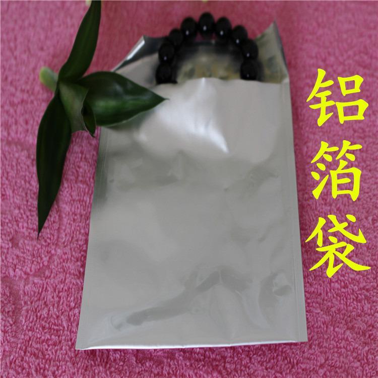 东莞铝箔袋 1