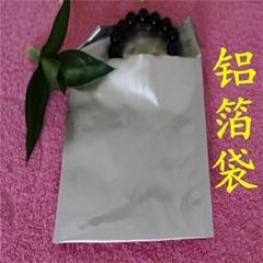 東莞鋁箔袋