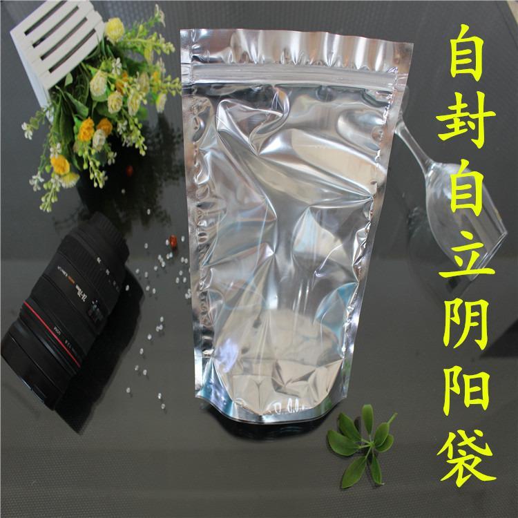 东莞铝箔袋 4