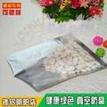 供應鍍鋁陰陽袋 1