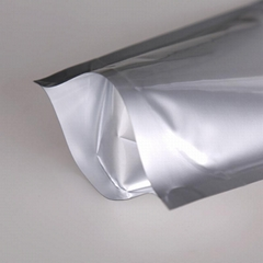 自封自立铝箔袋大量现货供应