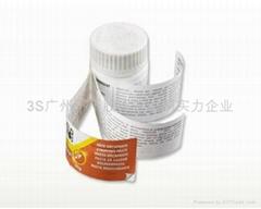 印刷药品不干胶标签
