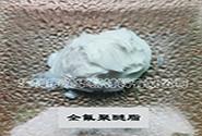 深圳潤華RW-11 氟素潤滑脂