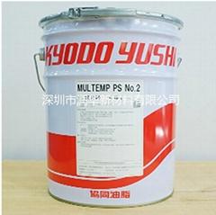 日本协同MULTEMP PS NO.2高速轴承油脂