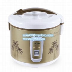 Deluxe national rice cooker with flower