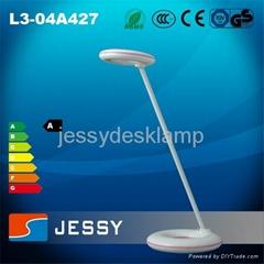 L3-04A427 New Fashion LED table lamp