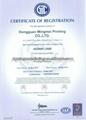 SGS,ISO,FSC,DISNEY CERTIFICATE