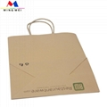 Promotional Kraft Carrier Paper Gift Bag Customized