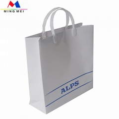 Customized White Paper Gift with Plastic Handles for clothing pack