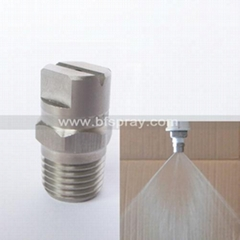 Flat fan industrial liquid water spray nozzle