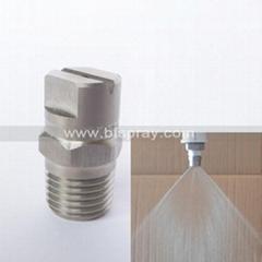 Flat fan industrial liquid water spray nozzle