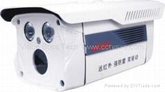 IR array waterproof camera fixed lens