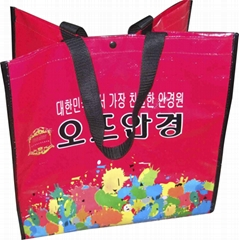 PP woven fabric carrier bag  shopping bags