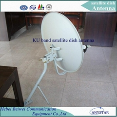 ku band 75cm dish parabolic Antenna