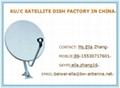 satellite dish factory in China 1