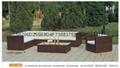 供庭院藤编桌椅 3