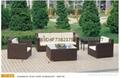 供庭院藤编桌椅 5