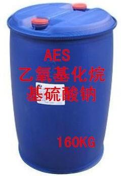 廣州立智乙氧基化烷基硫酸鈉AES 1