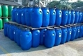 廣州立智乙氧基化烷基硫酸鈉AES 2